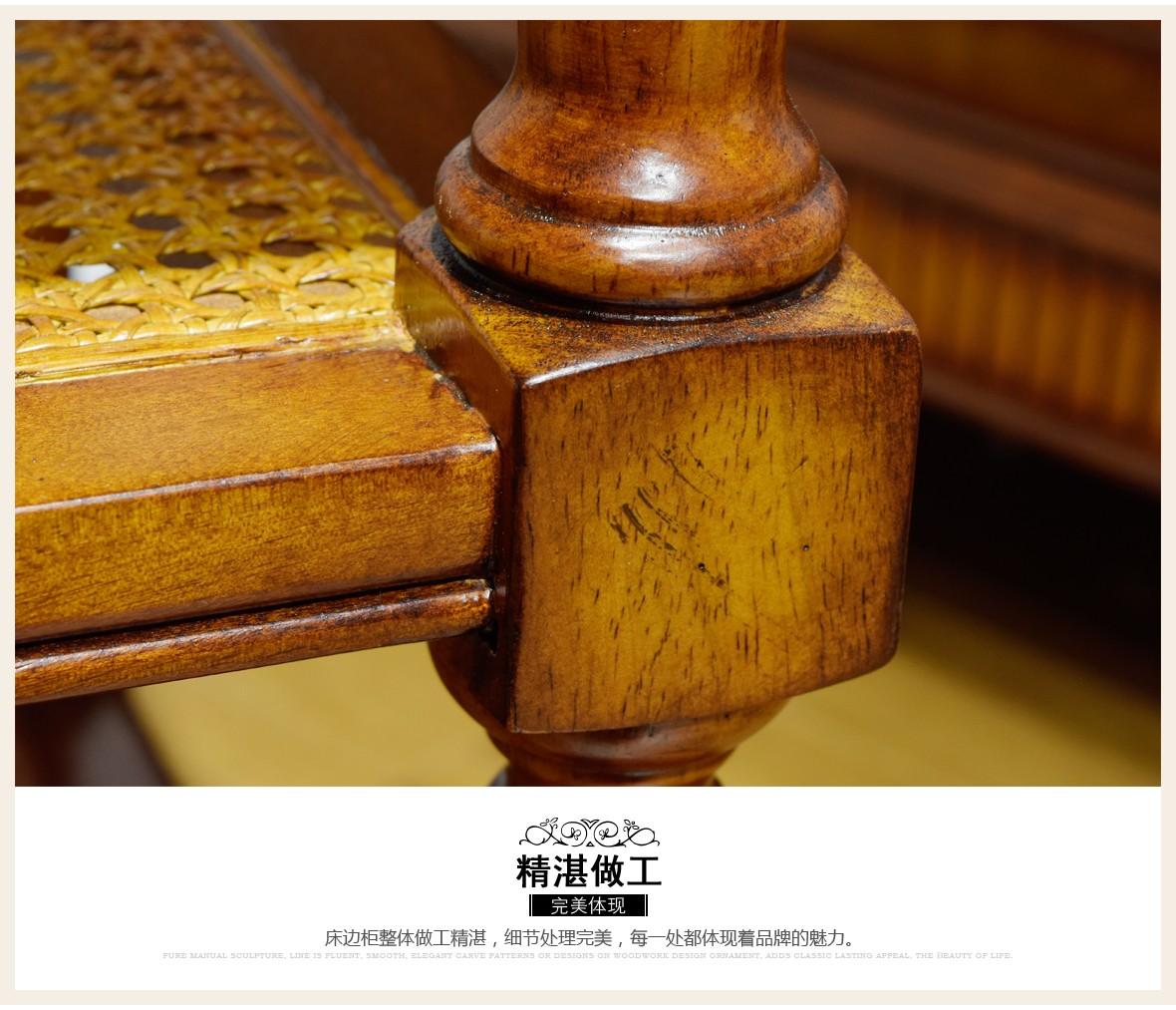 黎曼·艺术家 LM-A25型号实木床边柜 美国优质樱桃木 商品细节