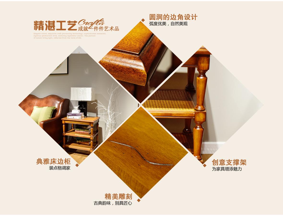 黎曼·艺术家 LM-A25型号实木床边柜 美国优质樱桃木 商品情景