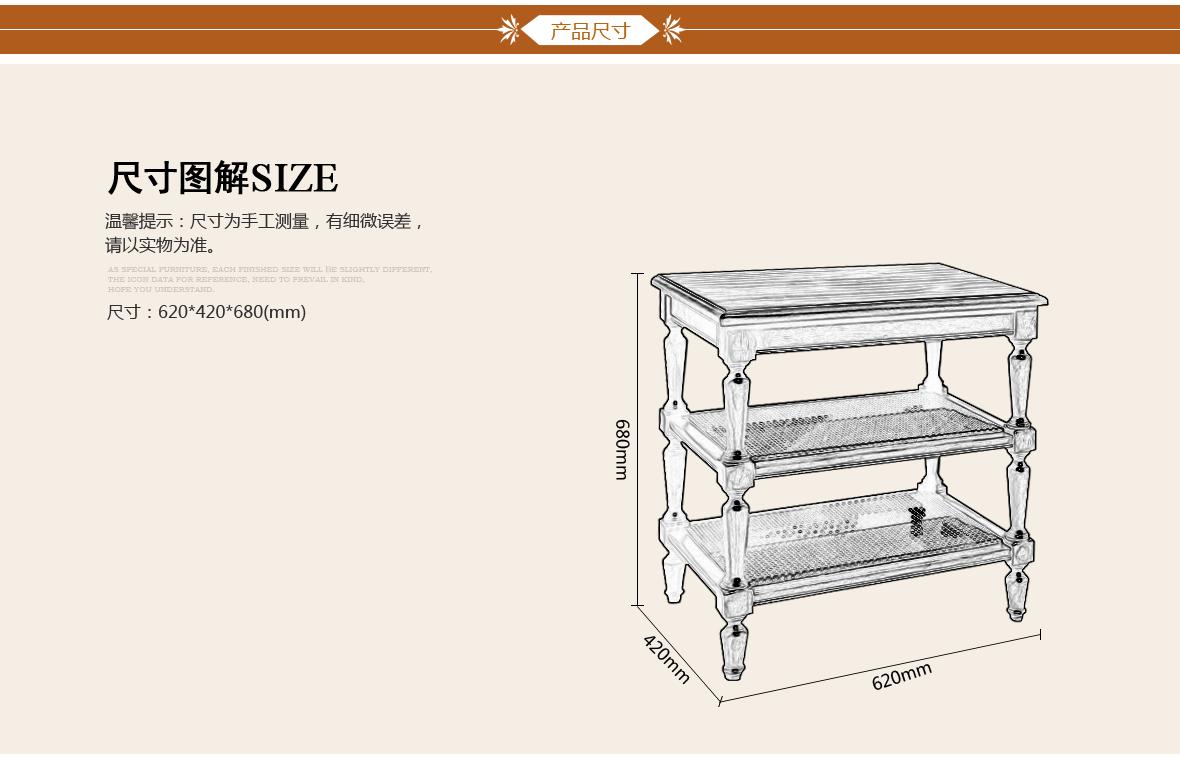 黎曼·艺术家 LM-A25型号实木床边柜 美国优质樱桃木 商品尺寸