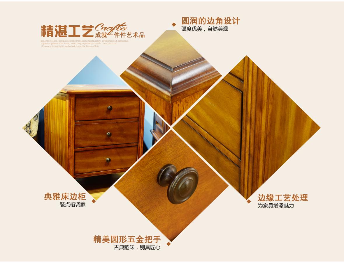 黎曼·艺术家 LM-A24型号实木床边柜 美国优质樱桃木 商品工艺