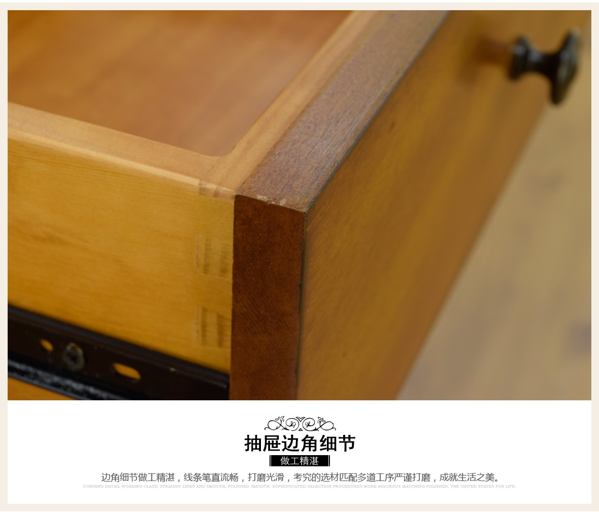 黎曼·艺术家 LM-A24型号实木床边柜 美国优质樱桃木 商品细节