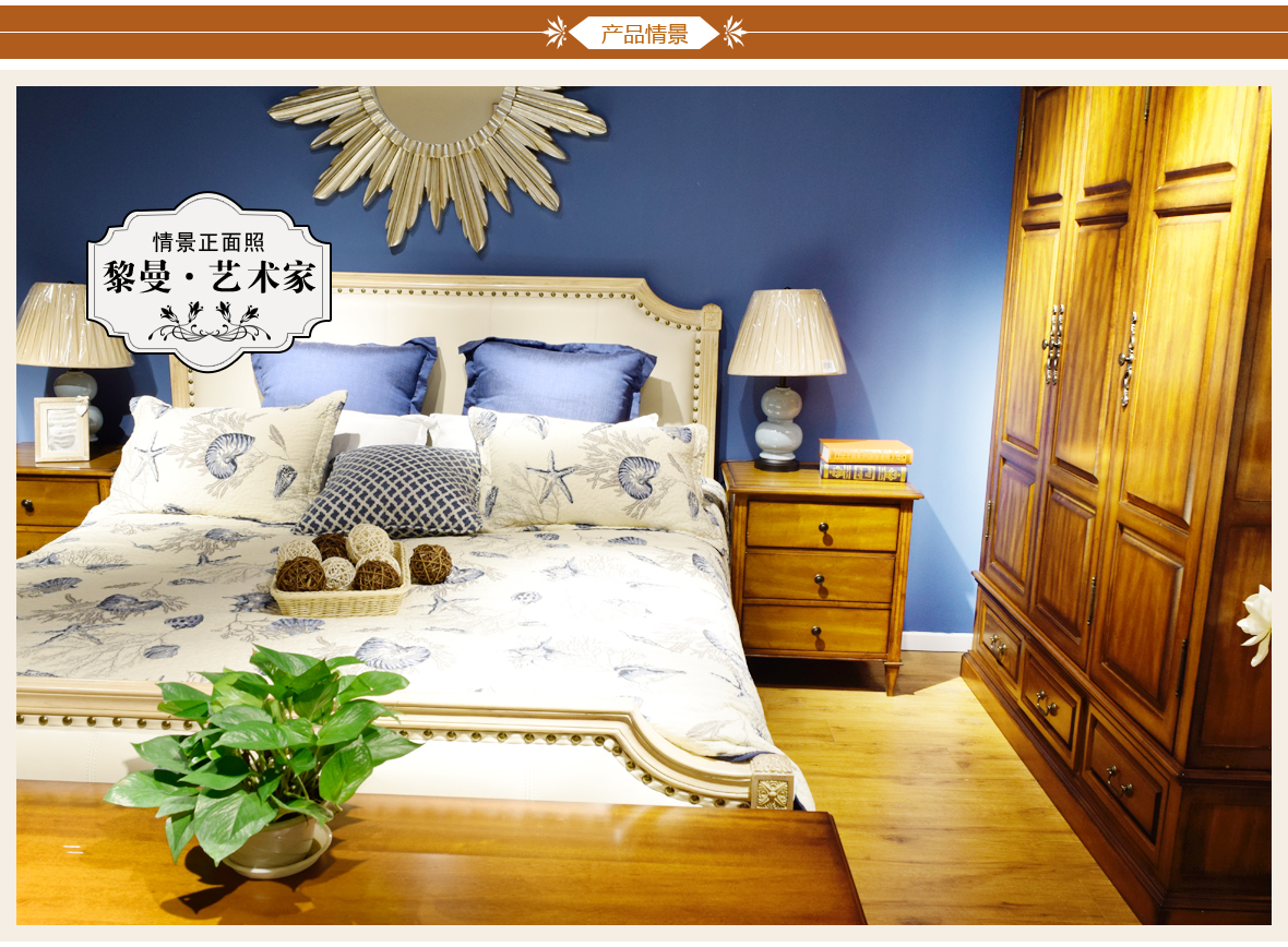 黎曼·艺术家 LM-A24型号实木床边柜 美国优质樱桃木 商品情景