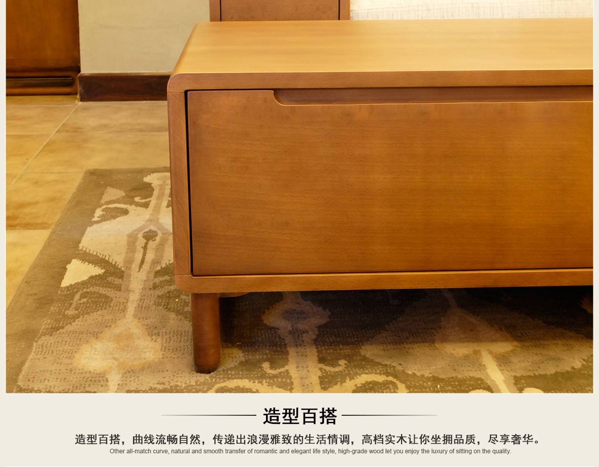 钛马迪 长茶几130 TK50 山毛榉木实木茶几 实木家具 细节