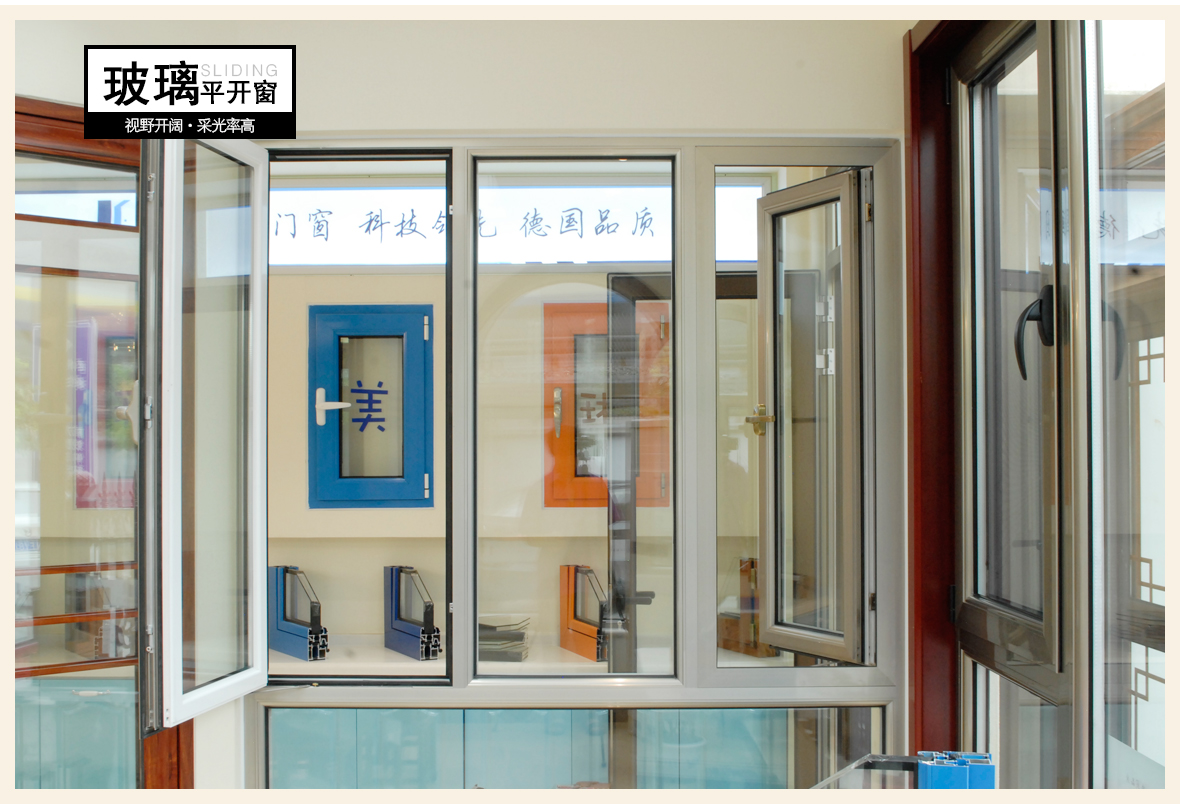科美琳门窗 断桥铝60系列平开窗02 实拍展示