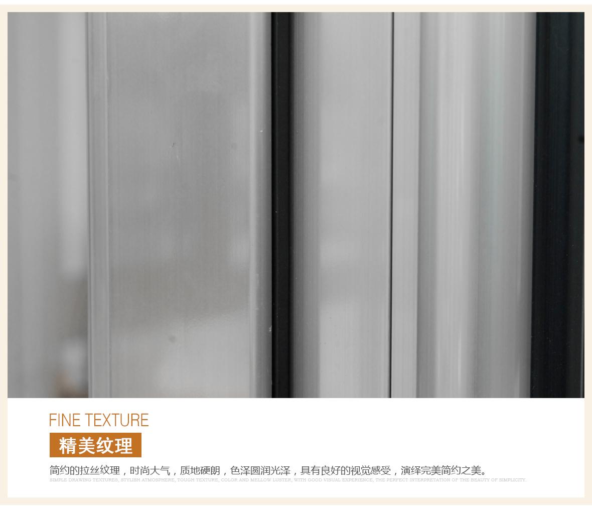 科美琳门窗 断桥铝60系列平开窗02 细节展示