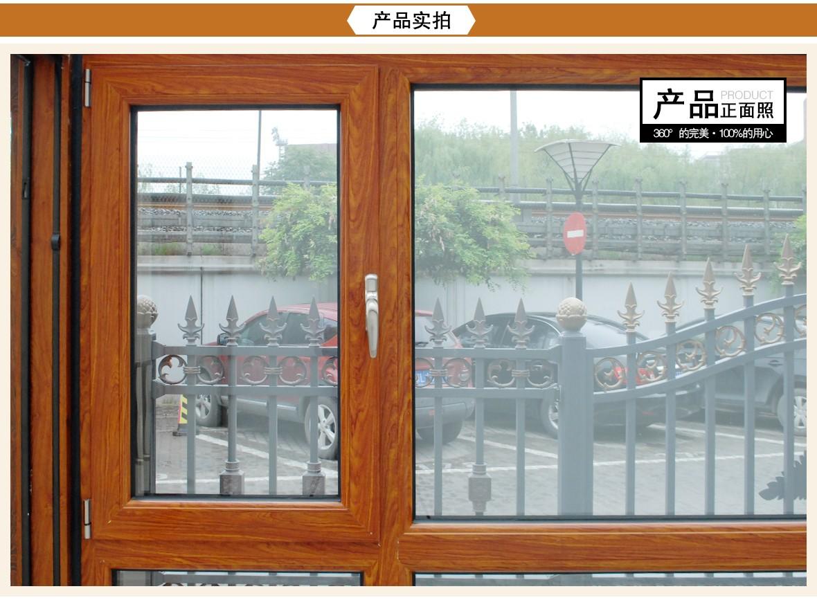 科美琳门窗 断桥铝平开窗03-玻璃房 实拍展示