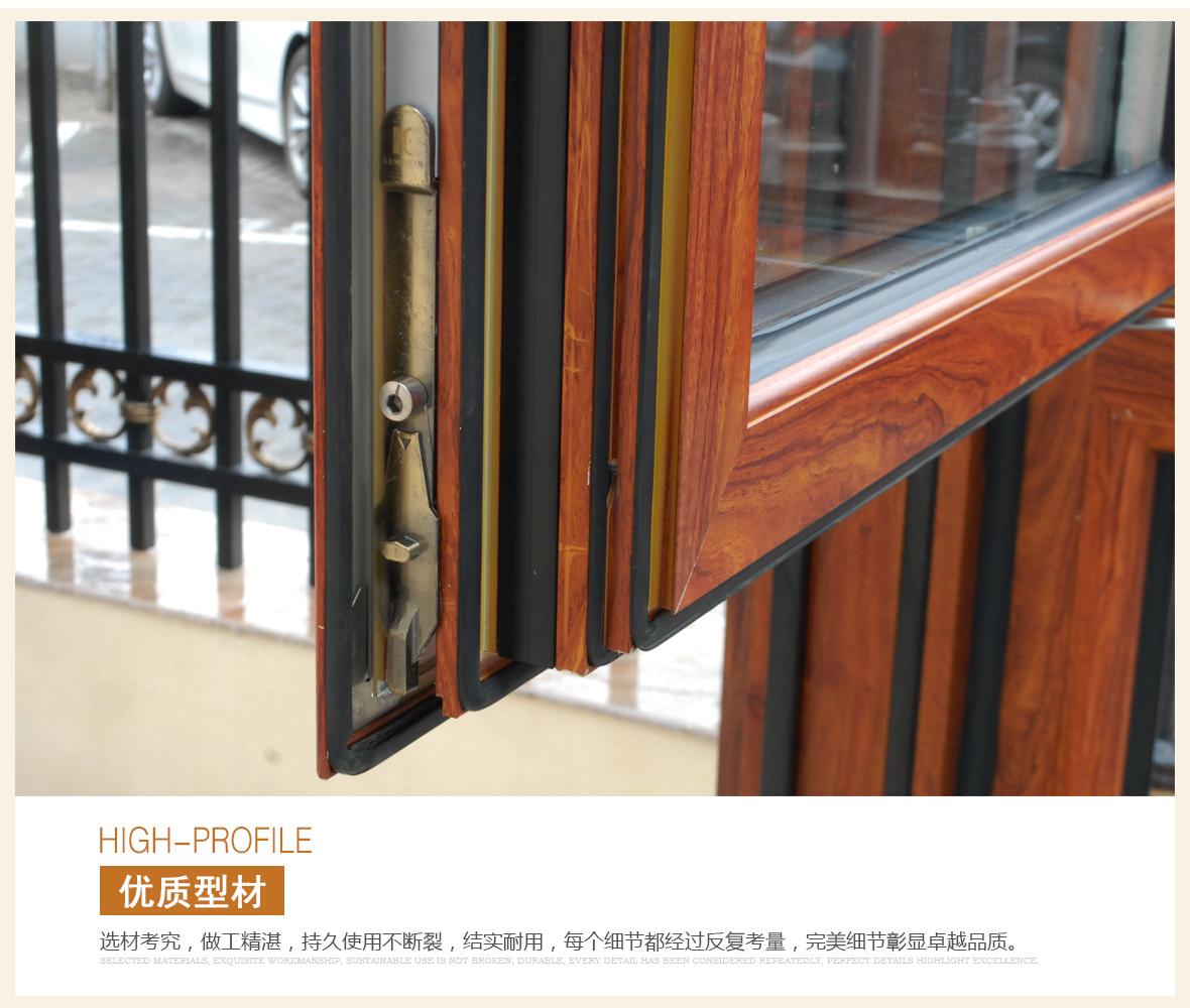 科美琳门窗 断桥铝平开窗03-玻璃房 细节展示