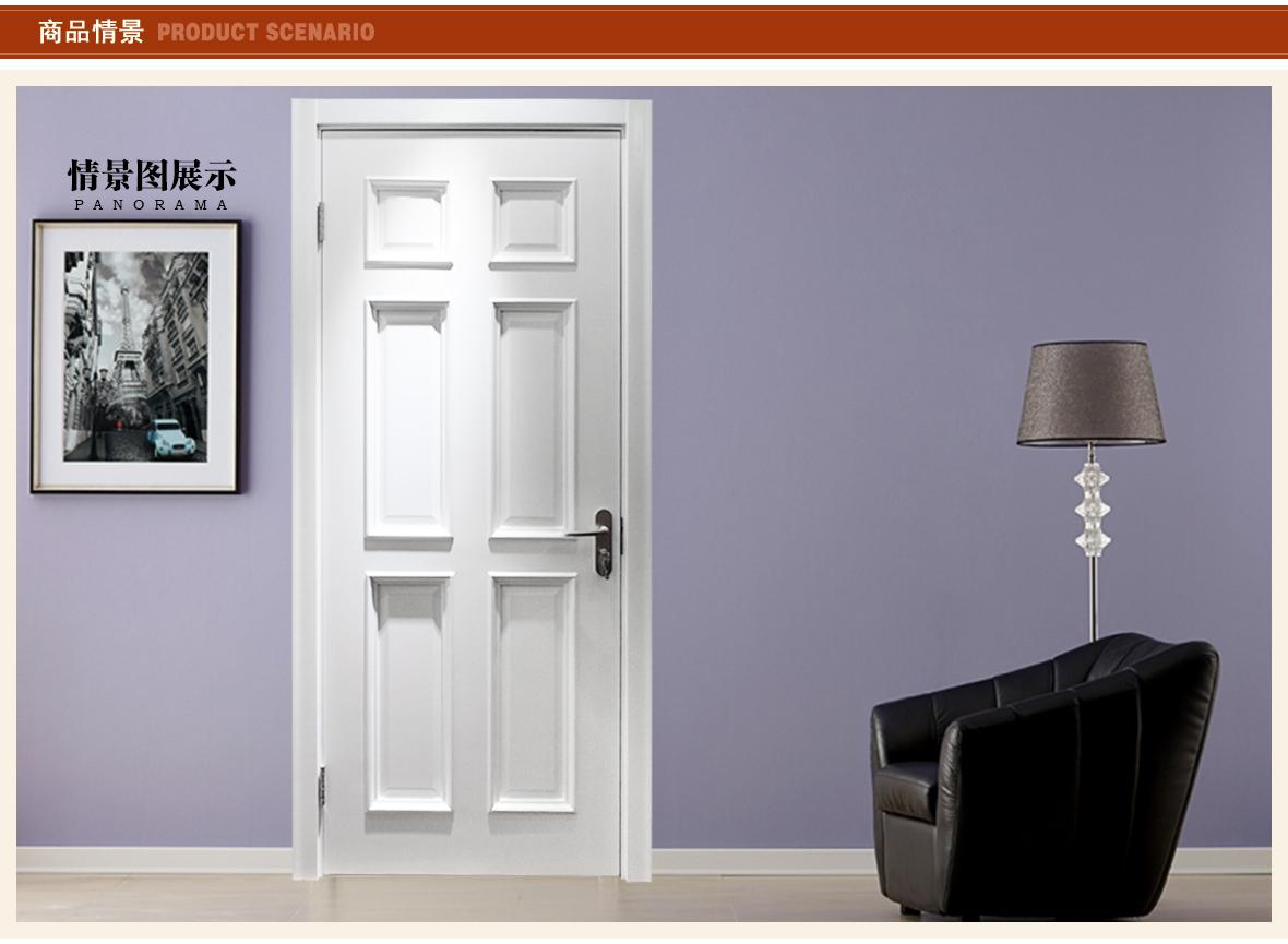 门之杰·美佳 MJ-023内右开室内门实木门 木门专属定制 情景