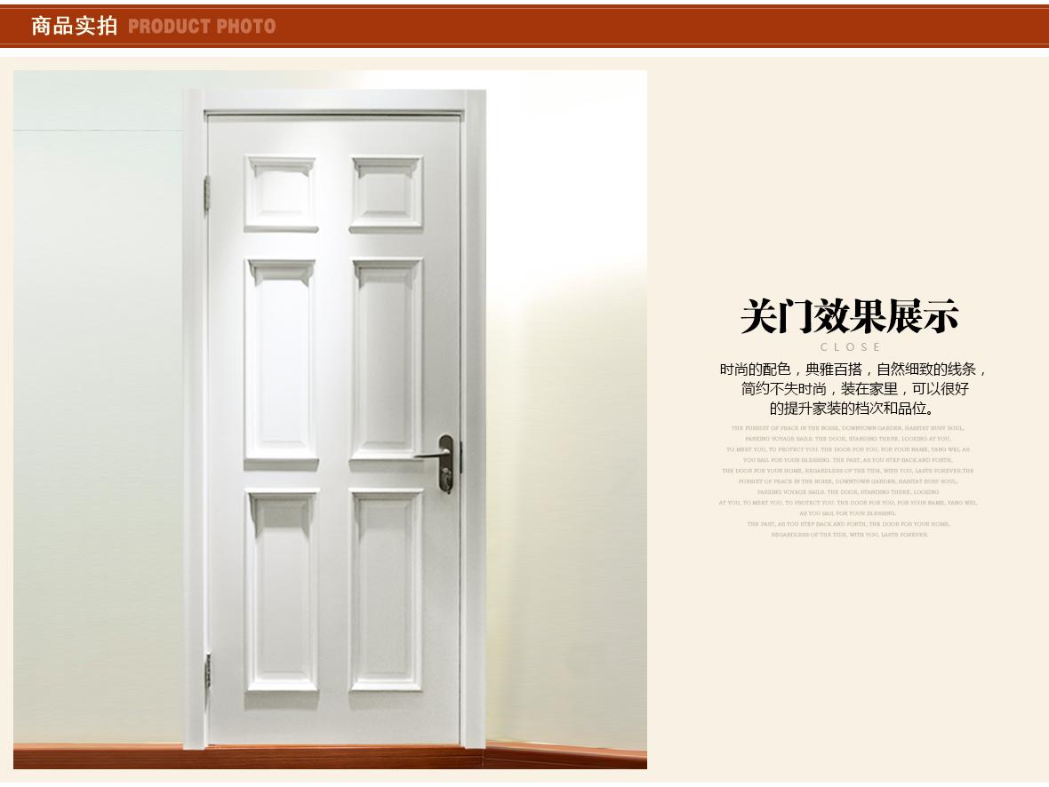 门之杰·美佳 MJ-023内右开室内门实木门 木门专属定制 实拍