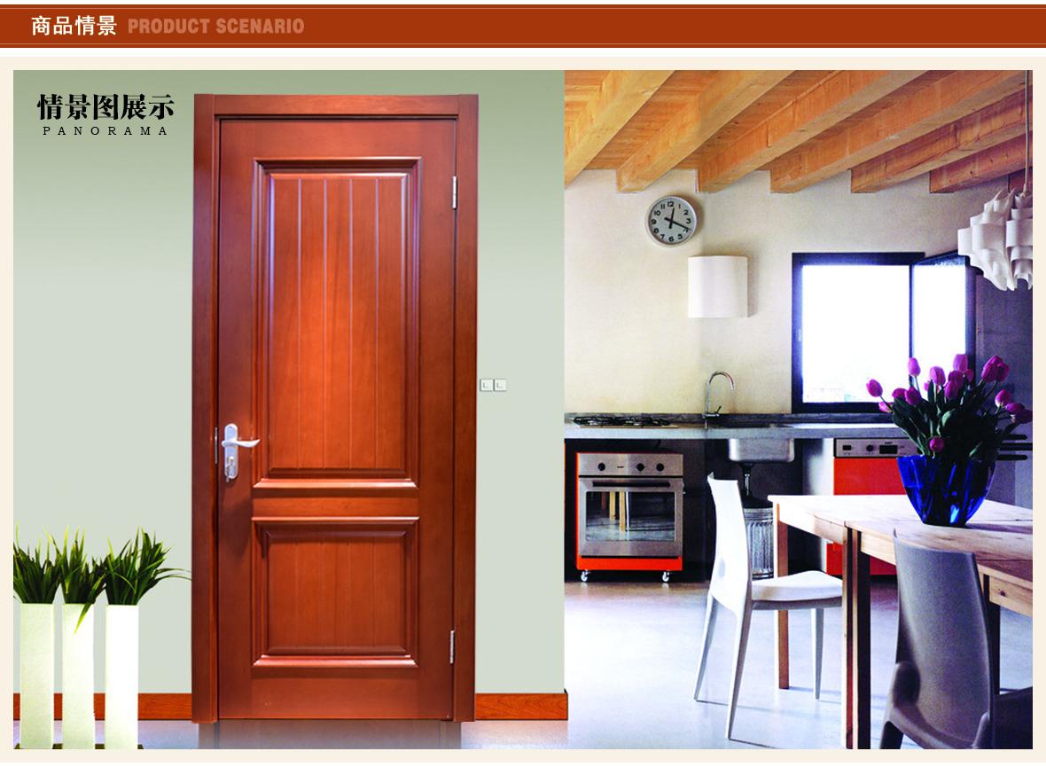 门之杰·美佳 图41内右开室内门实木复合门 木门专属定制 情景