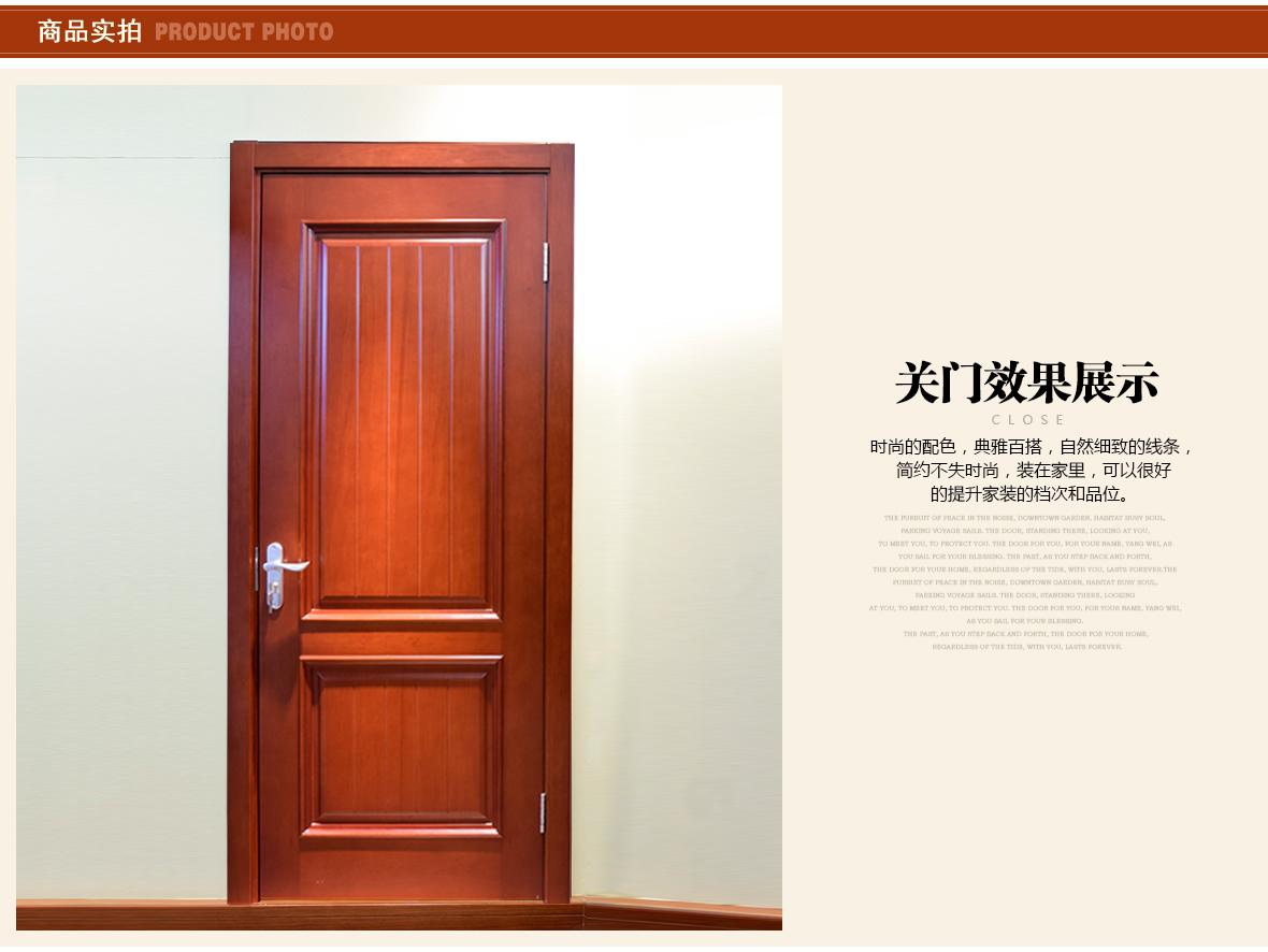 门之杰·美佳 图41内右开室内门实木复合门 木门专属定制 实拍