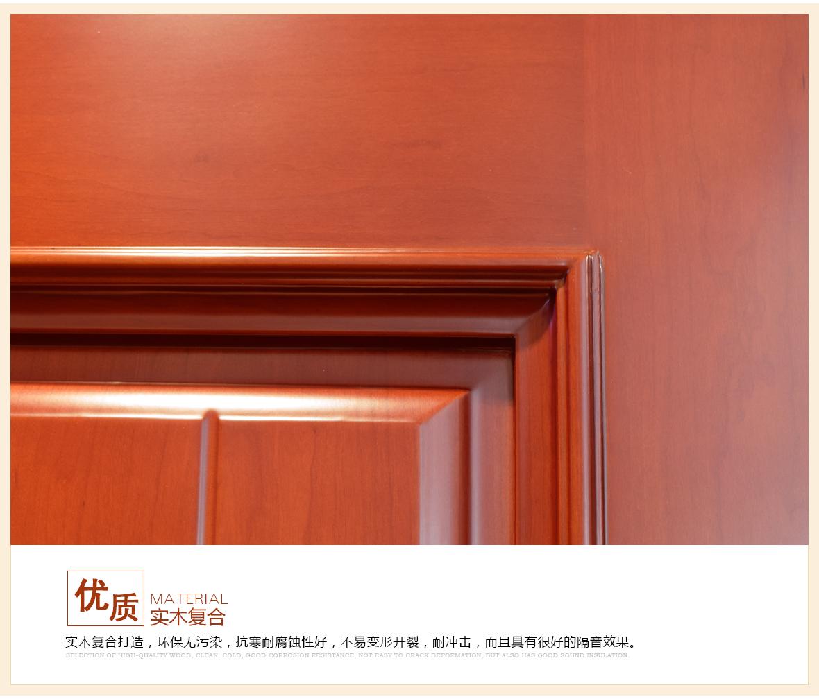门之杰·美佳 图41内右开室内门实木复合门 木门专属定制 细节