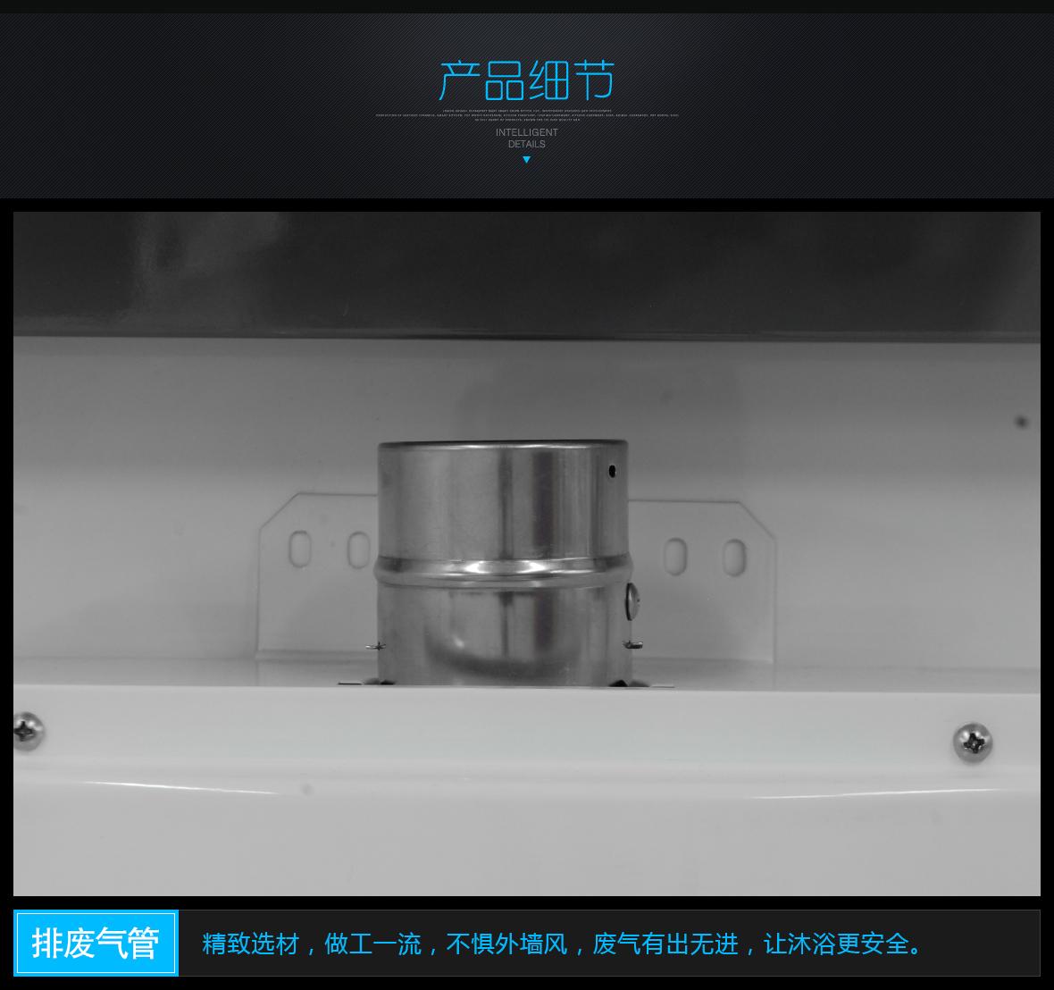 桑越海电器 NORITZ/能率GQ-11A2AFEX燃气热水器 细节展示