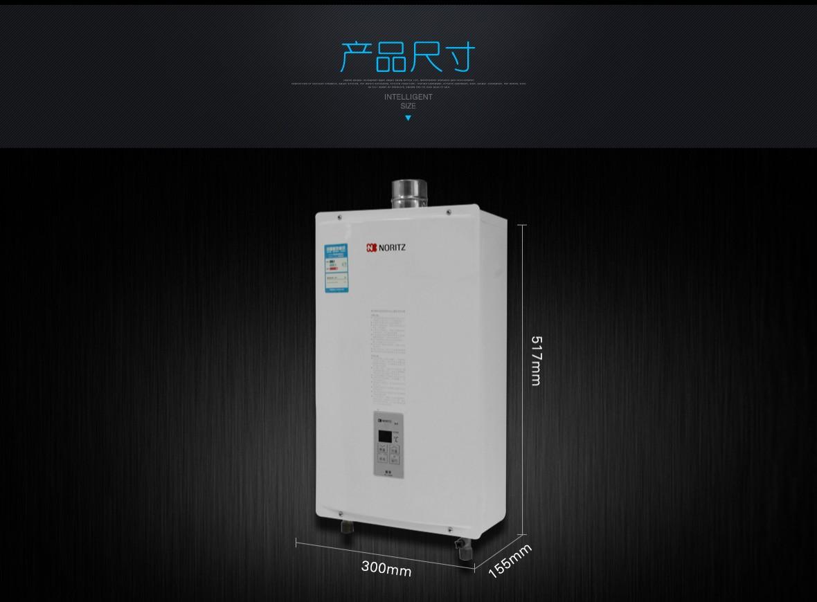 桑越海电器 NORITZ/能率GQ-11A2AFEX燃气热水器 规格尺寸