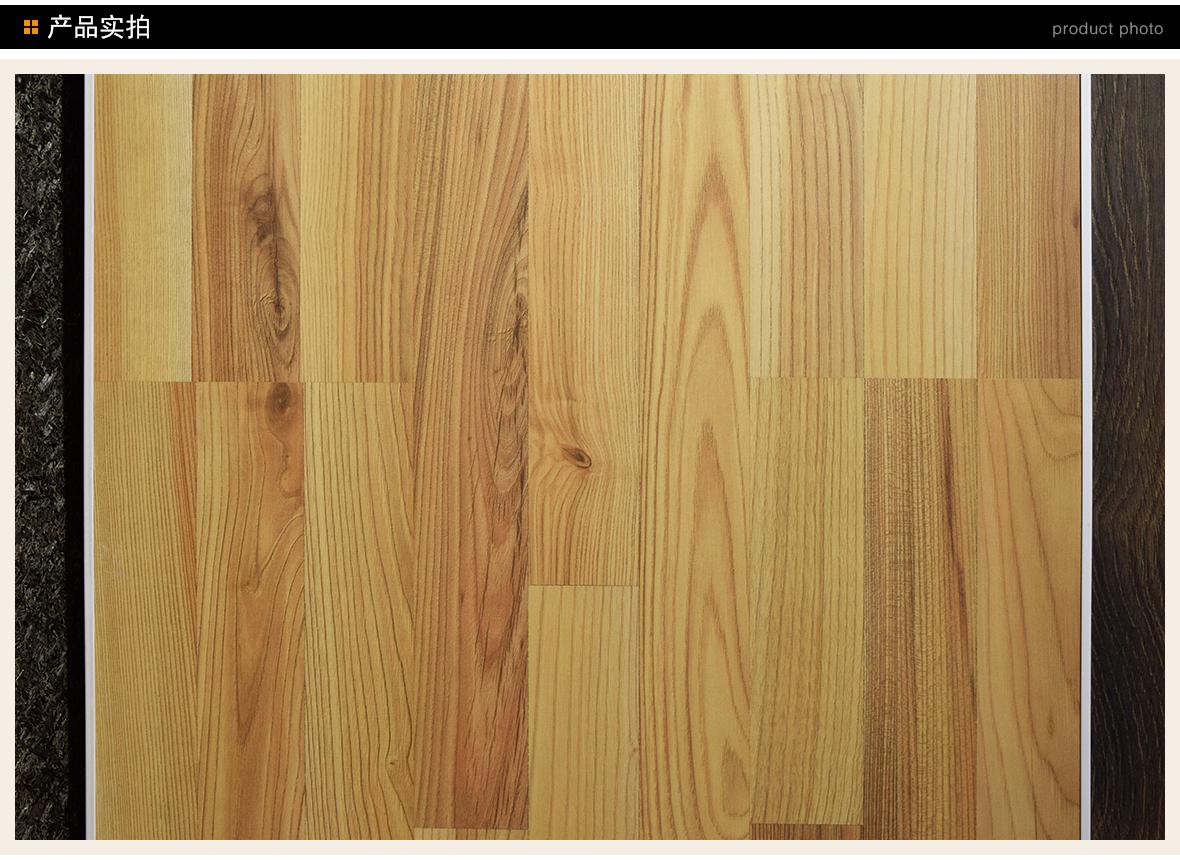 德合家地板 4288型号舒逸强化复合地板 实拍