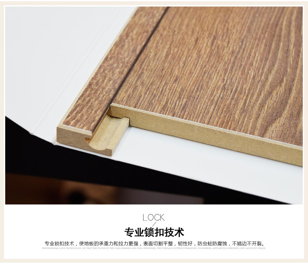 德合家地板 4288型号舒逸强化复合地板 细节