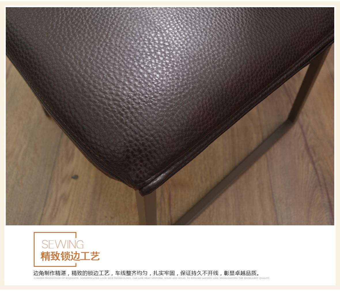 飞美家具 B-CK02型号餐椅靠背椅 优质方钢底架椅子图片、价格、品牌、评测样样齐全!【蓝景商城正品行货,蓝景丽家大钟寺家居广场提货,北京地区配送,领券更优惠,线上线下同品同价,立即购买享受更多优惠哦!】