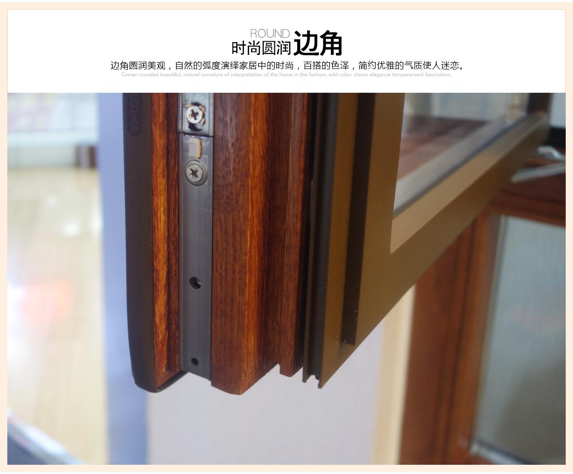 威盾门窗  WD-008型号uni-one系列倾平开窗   商品细节