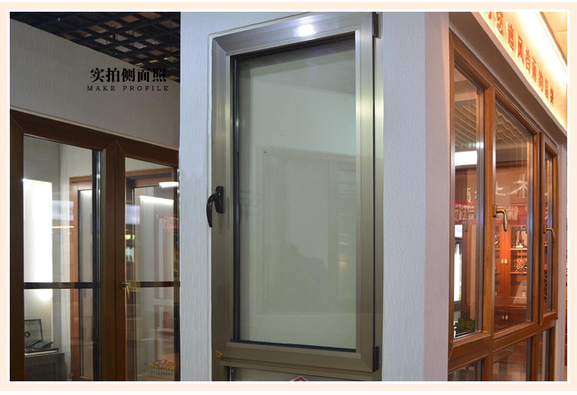 威盾门窗  WD-015型号断桥铝倾平开窗   商品实拍