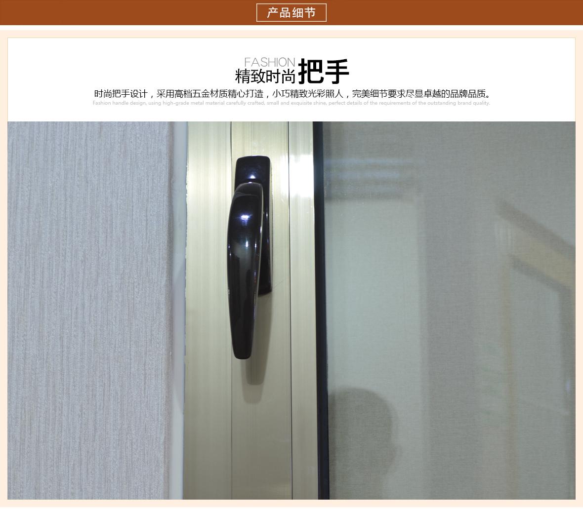 威盾门窗  WD-015型号断桥铝倾平开窗   商品细节