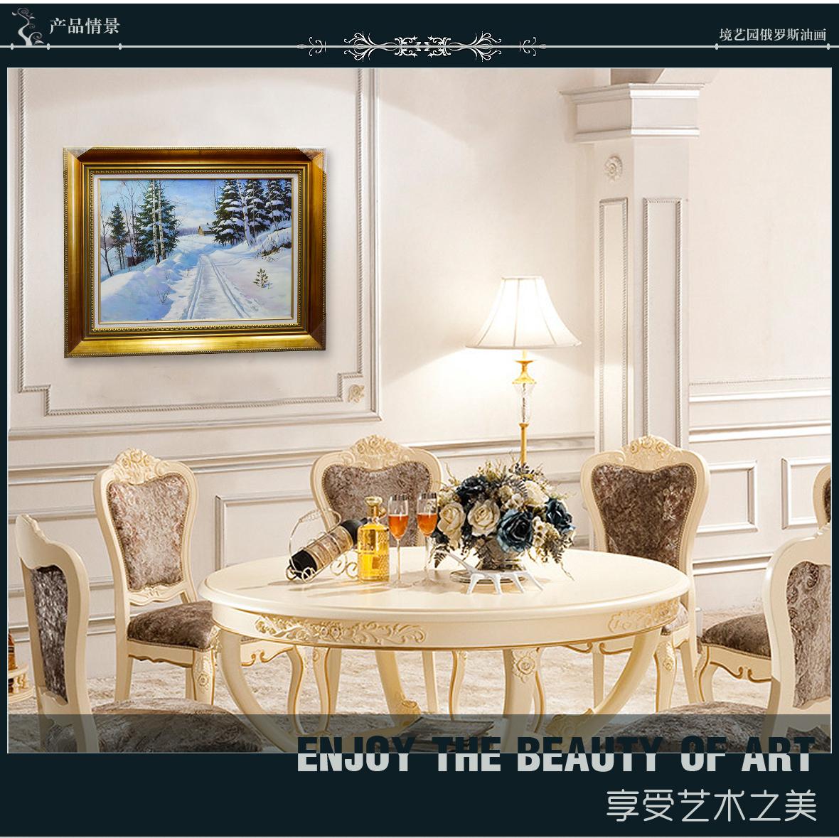 境艺园俄罗斯油画 W346型号俄罗斯进口亚麻主材风景雪景 情景