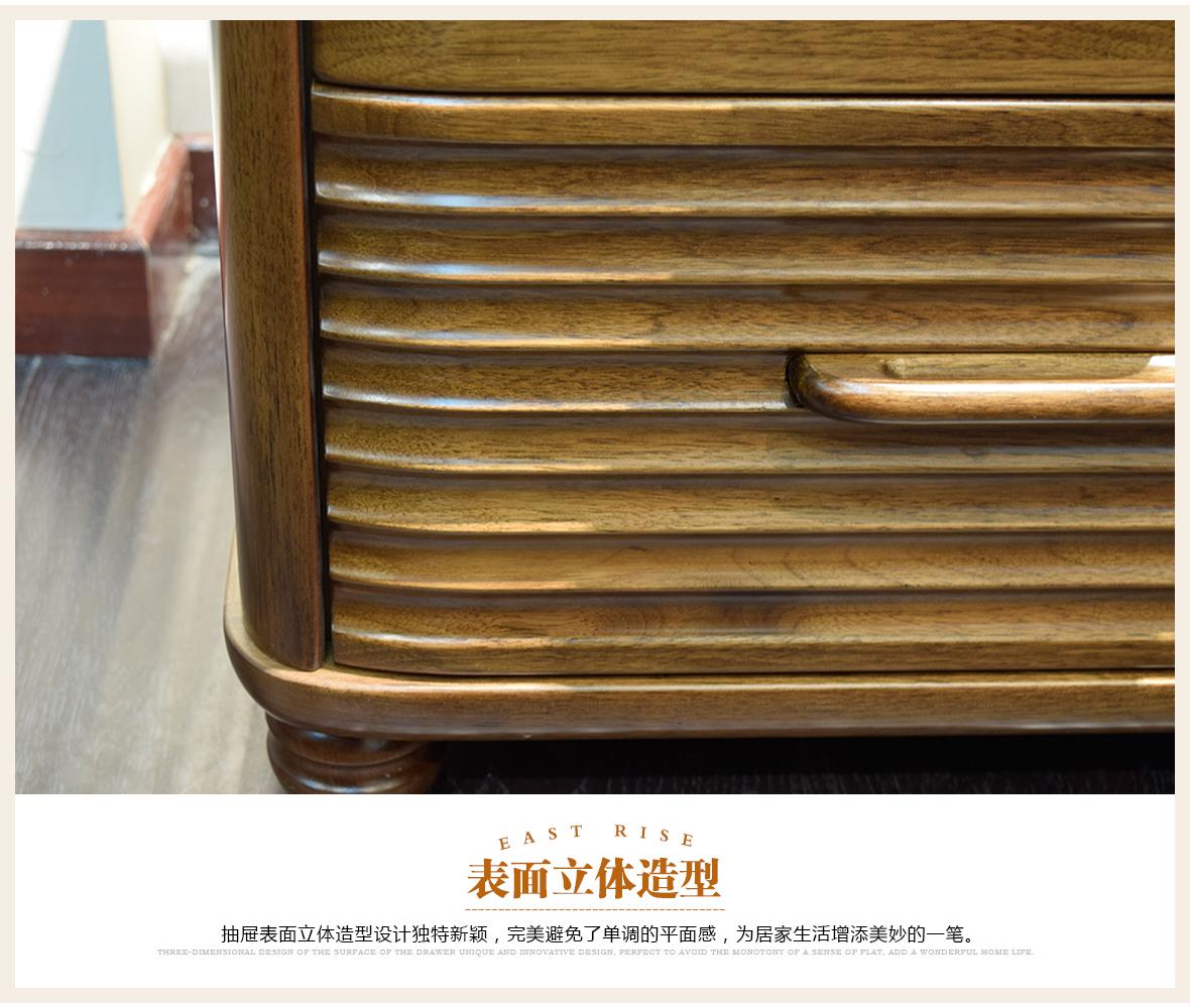 摩纳戈家具C1603型号床头柜商品细节
