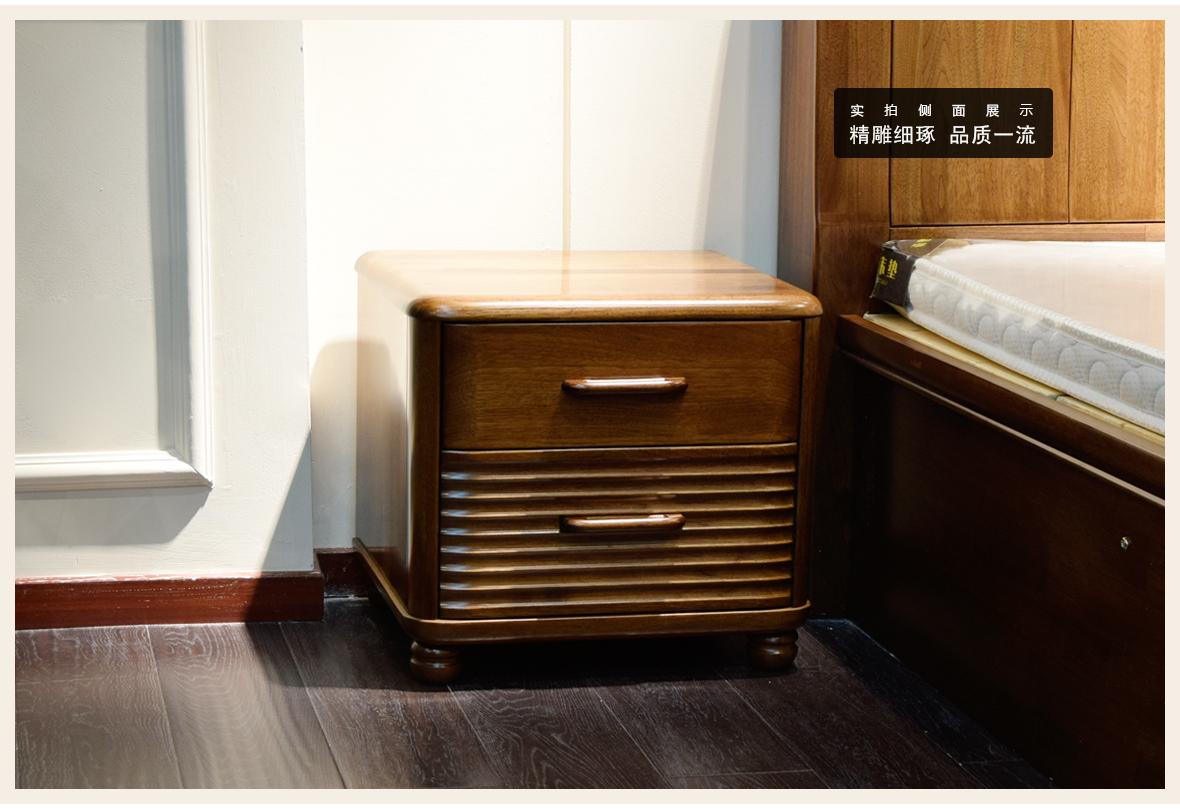 摩纳戈家具C1603型号床头柜商品实拍