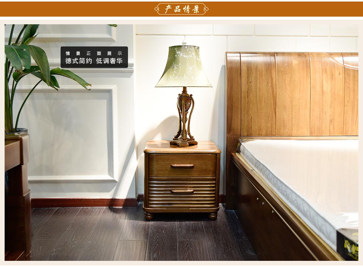 摩纳戈家具C1603型号床头柜商品情景