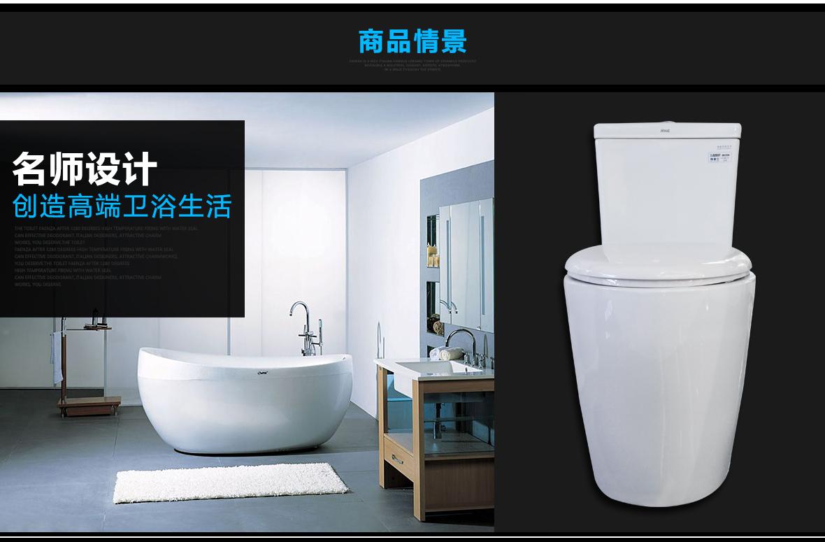 恒洁卫浴 H0135K陶瓷连体座便器 情景