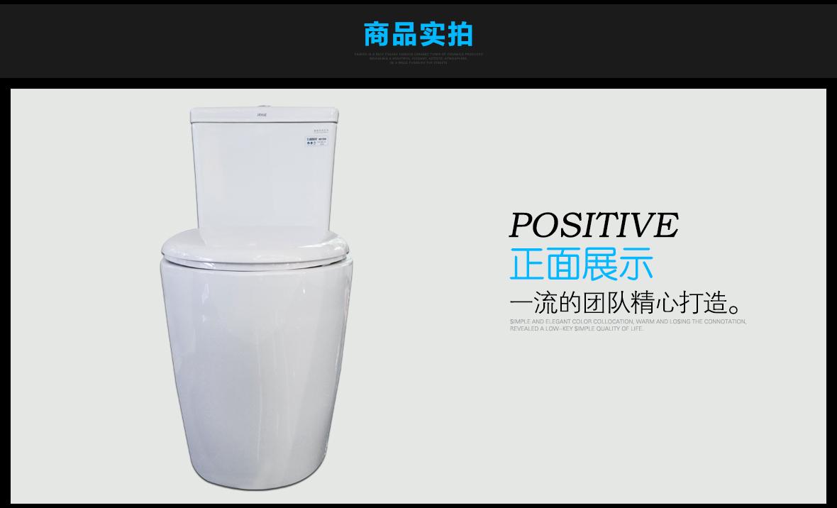 恒洁卫浴 H0135K陶瓷连体座便器 实拍