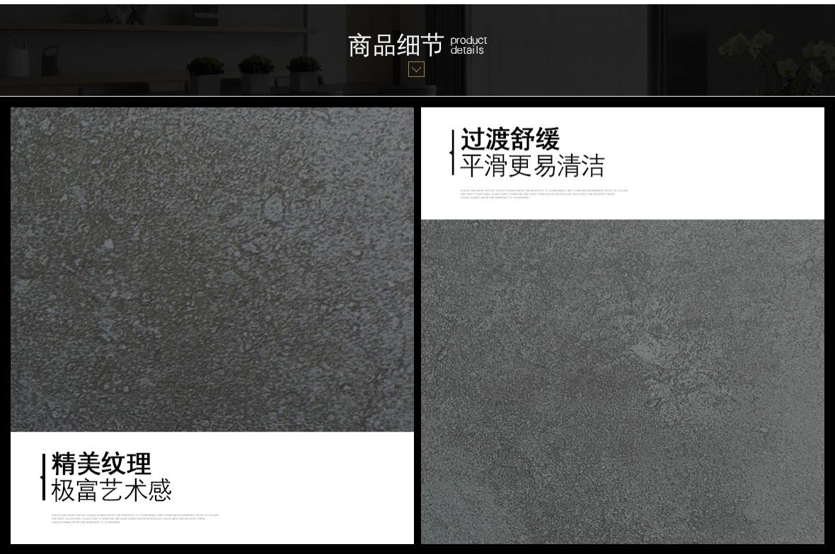罗马磁砖 503地型号环保瓷质地砖 厨房卫生间地砖/主砖/大砖 细节