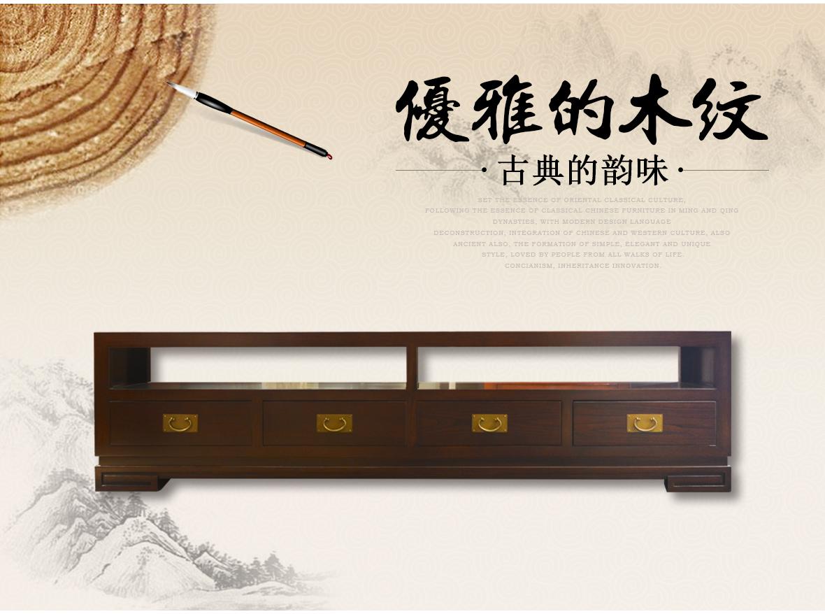 祥华坊家具 XJD-DG00413型号纯榆木回纹足四屉电视柜 中式古典风格 工艺