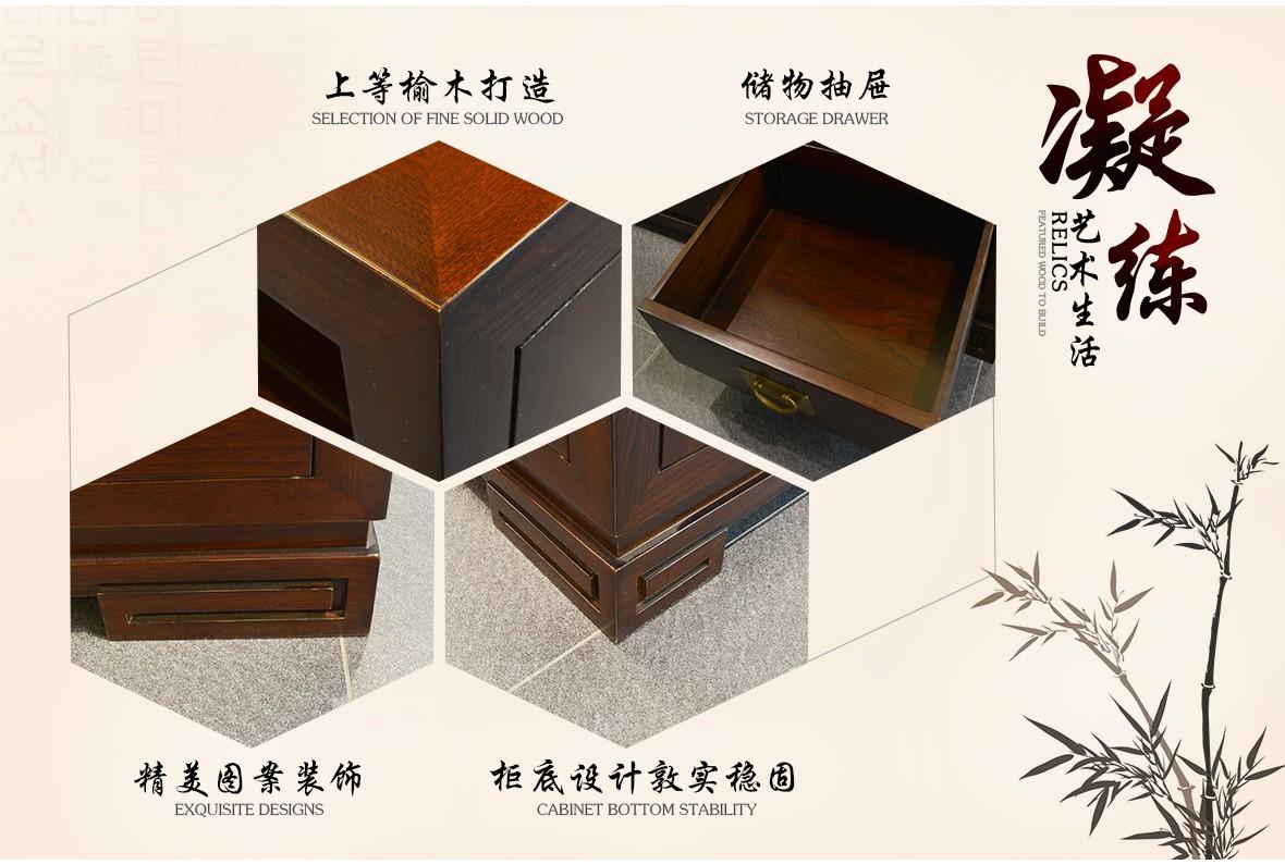 祥华坊家具 XJD-DG00413型号纯榆木回纹足四屉电视柜 中式古典风格 特点