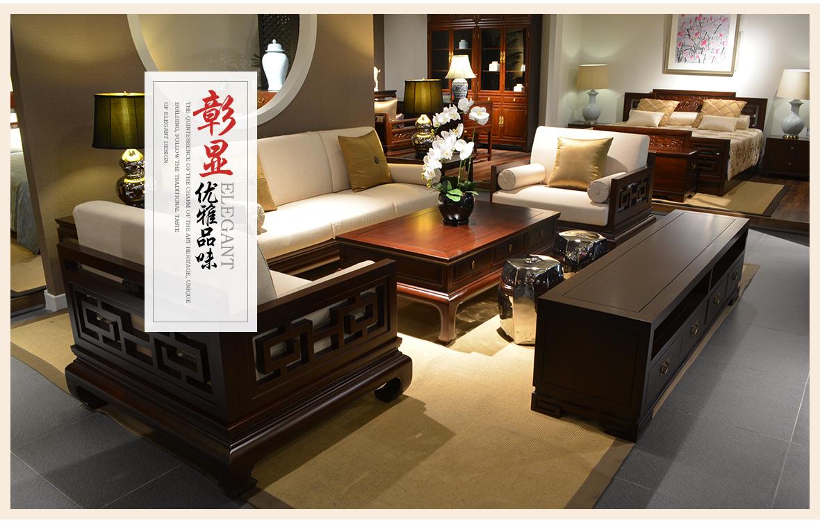 祥华坊家具 XJD-DG00413型号纯榆木回纹足四屉电视柜 中式古典风格 情景