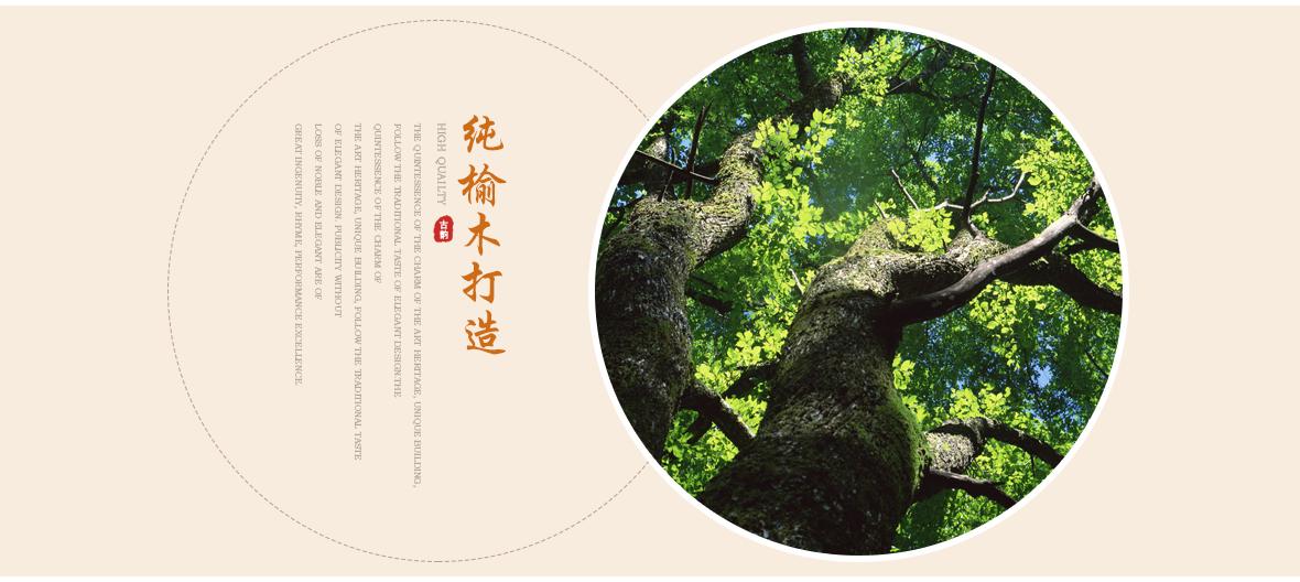 祥华坊家具 XJD-DG00413型号纯榆木回纹足四屉电视柜 中式古典风格 榆木
