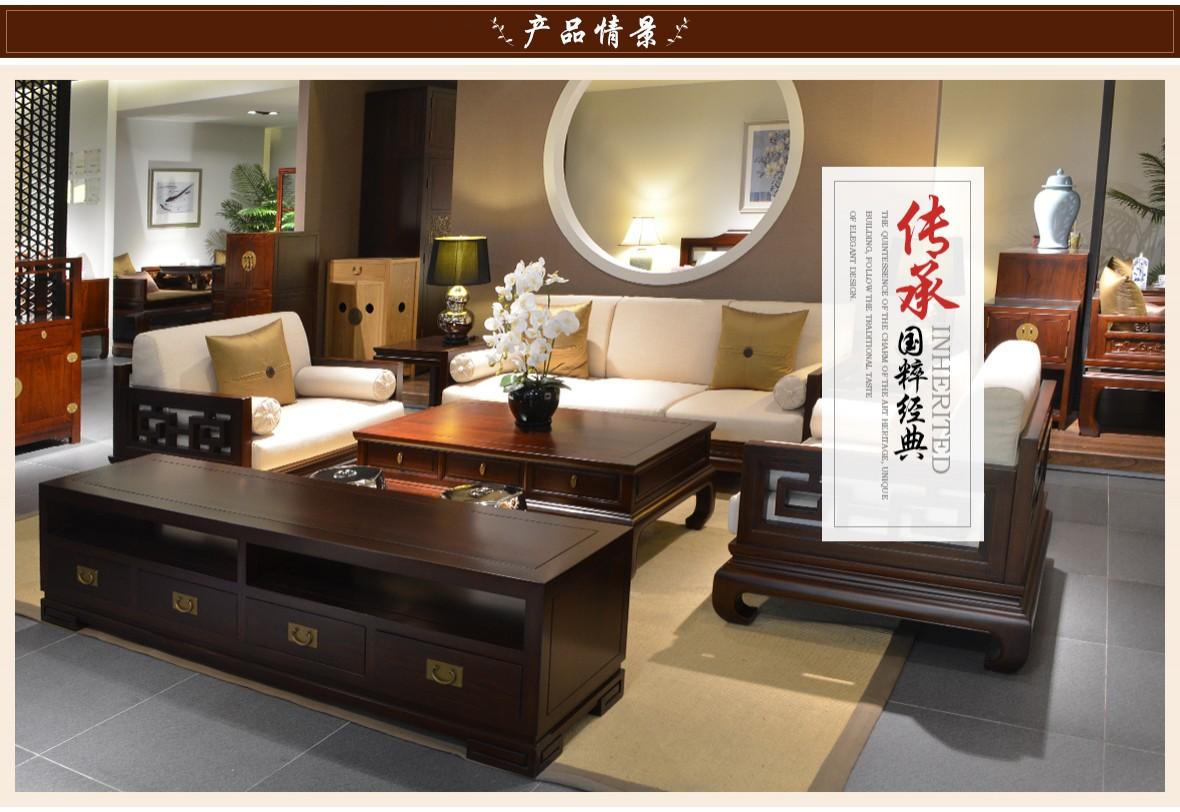 祥华坊家具 XJD-DG00413型号回纹足四屉电视柜 中式古典风格 情景