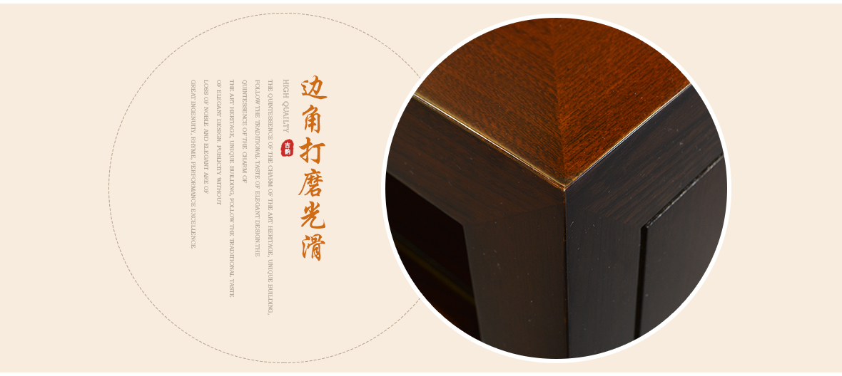祥华坊家具 XJD-DG00413型号回纹足四屉电视柜 中式古典风格 边角
