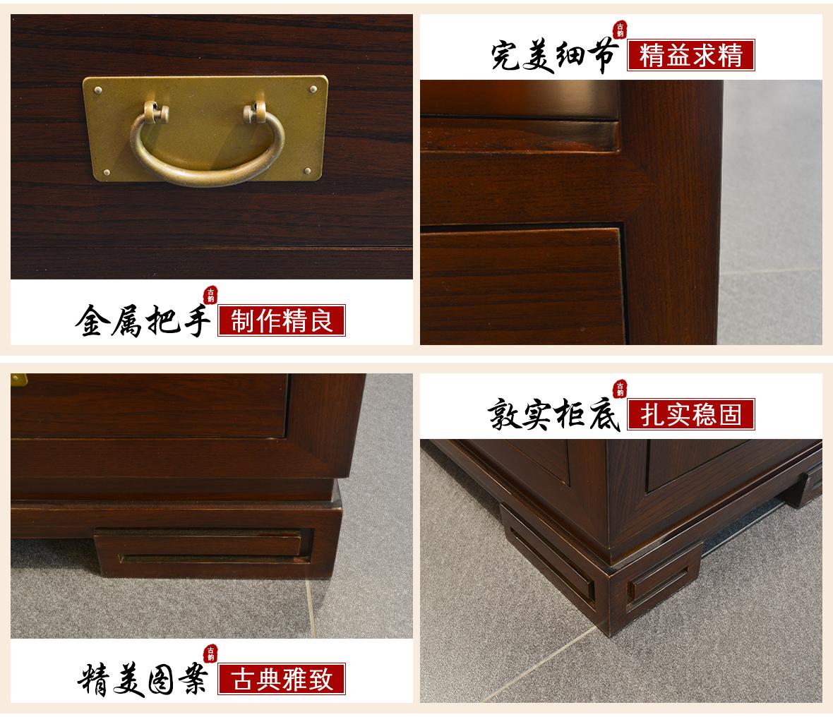 祥华坊家具 XJD-DG00413型号回纹足四屉电视柜 中式古典风格 细节