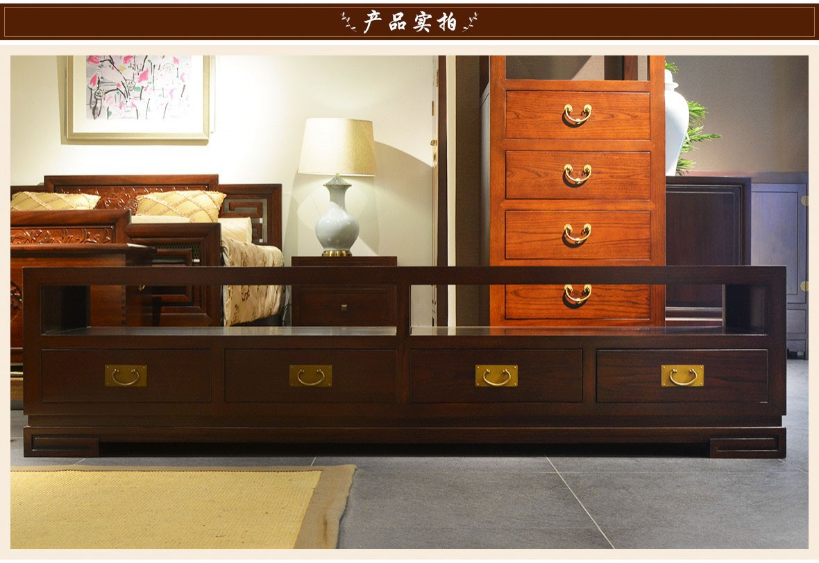 祥华坊家具 XJD-DG00413型号回纹足四屉电视柜 中式古典风格 实拍