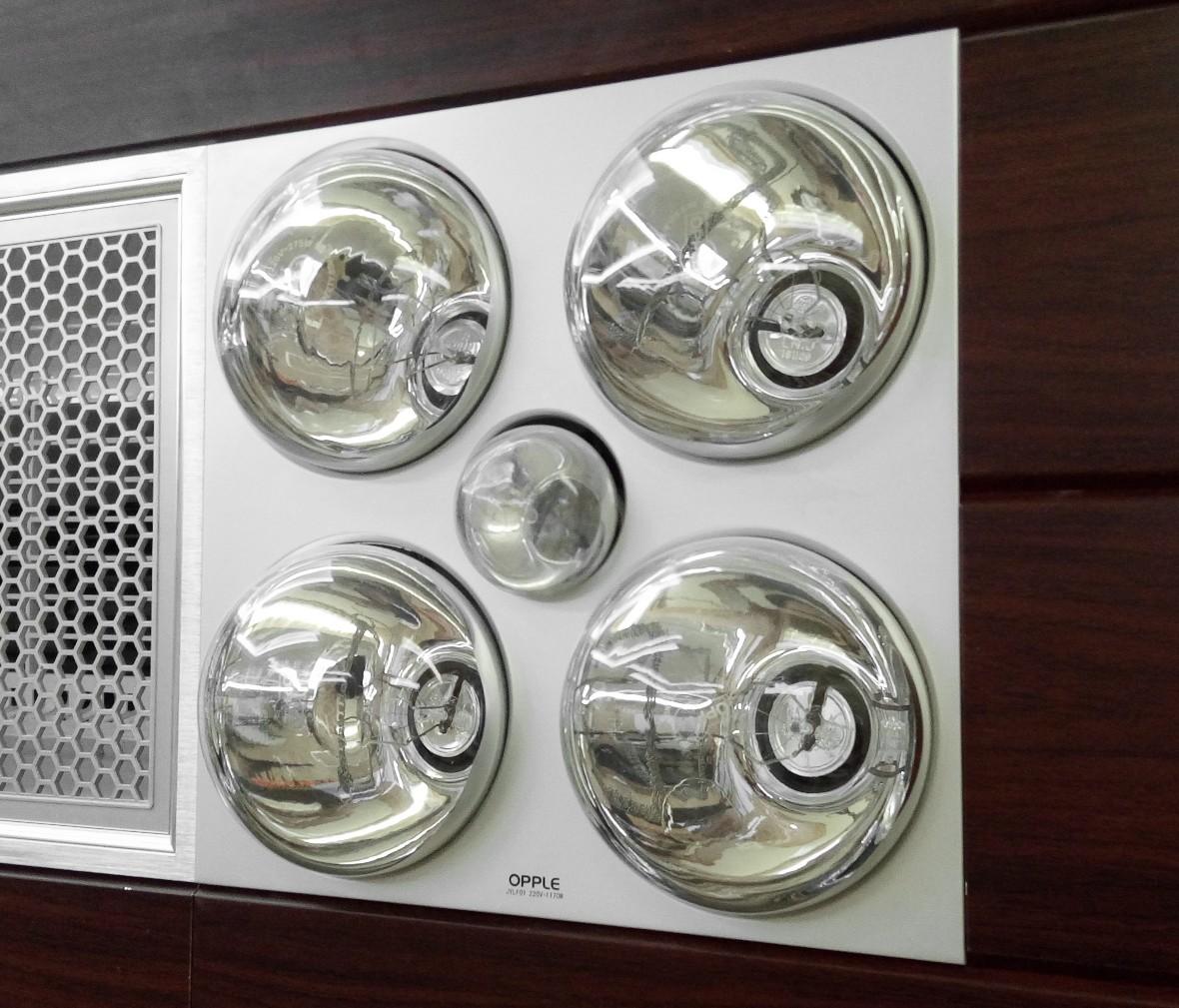 欧普吊顶 F01型号铝镁合金材质浴霸 灯暖 300*300mm 商品实拍