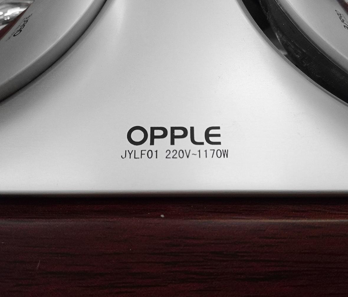 欧普吊顶 F01型号铝镁合金材质浴霸 灯暖 300*300mm 商品细节