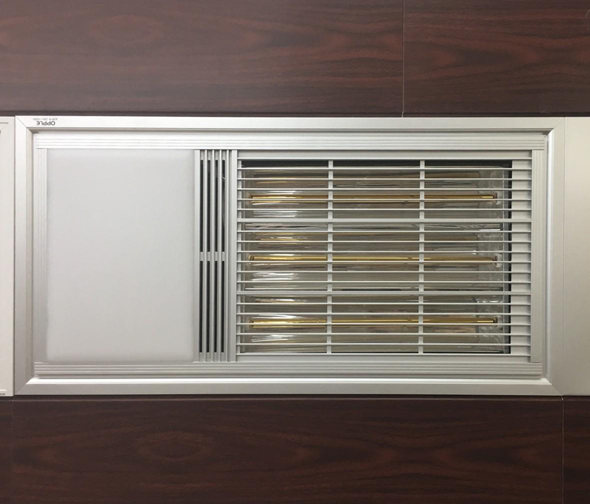 欧普吊顶 F18型号光波三合一灯暖浴霸 集成吊顶 600*300mm 单品展示