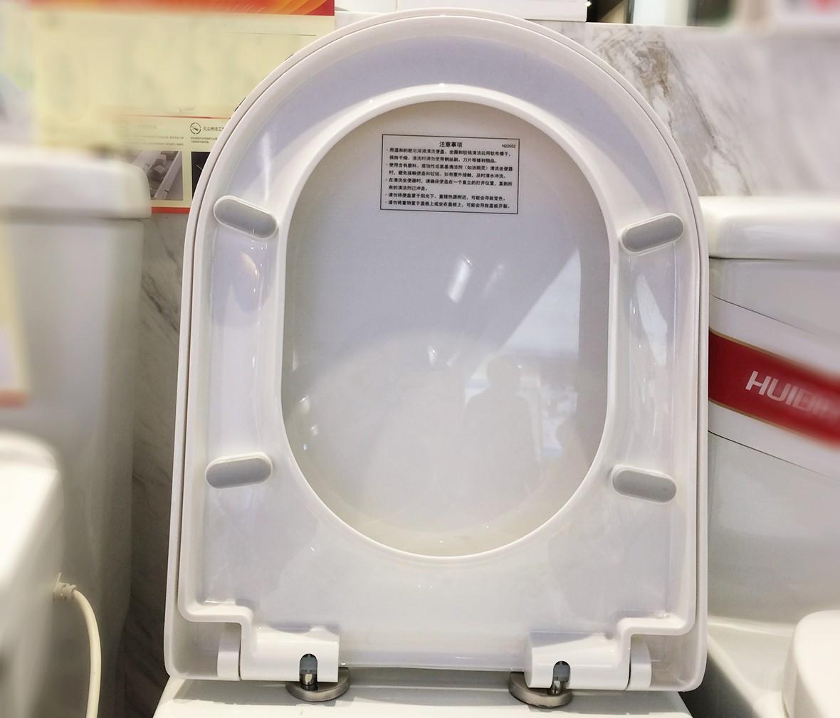 惠达卫浴 HDC8183双档连体(缓降盖)座便器马桶