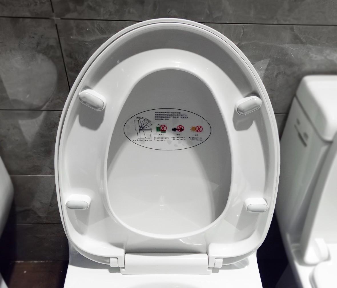 箭牌卫浴 AB1240型号 座便器 马桶 喷射虹吸式 陶瓷材质 商品细节