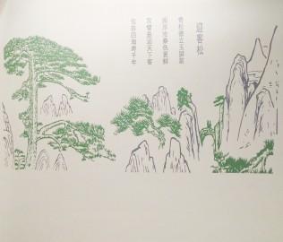 正和环艺,硅藻泥,内墙涂料