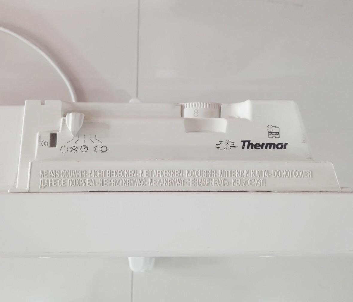 赛蒙电暖器 EV-E2000型号 钢制选材暖气片电暖气  制热效率高 商品细节
