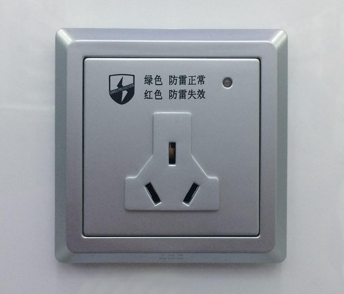 ABB 德艺系列银灰三孔防雷插座 电源插座 三孔插座 ABS材质 实拍