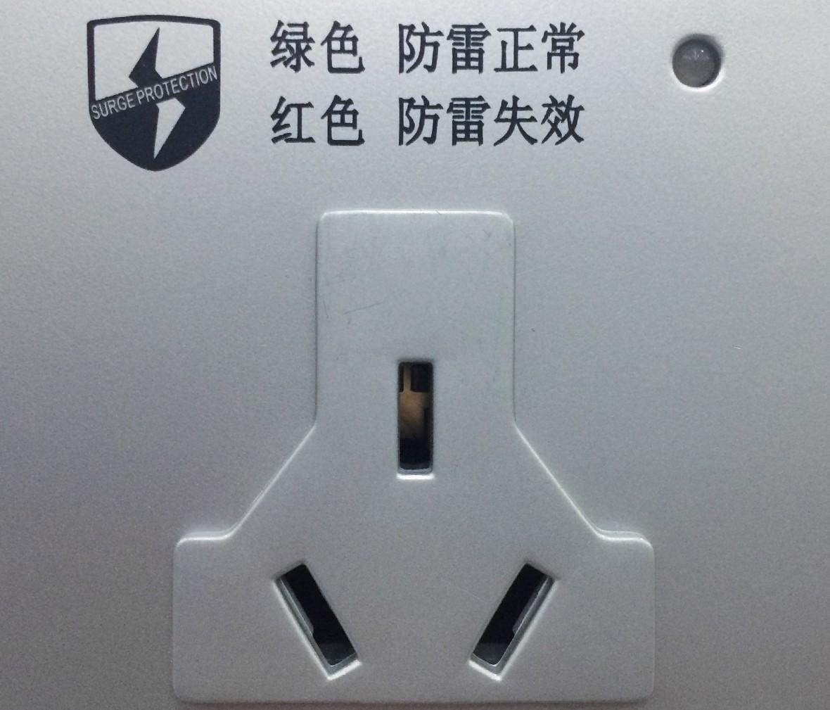 ABB 德艺系列银灰三孔防雷插座 电源插座 三孔插座 ABS材质 细节