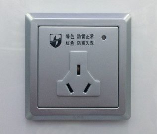 ABB,插座,开关