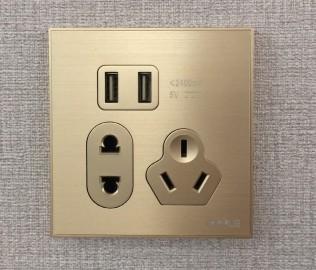 欧普照明,插座,插座面板